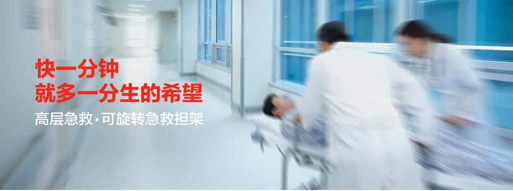 深圳工业设计公司