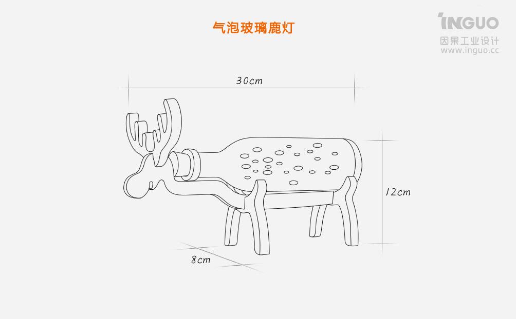深圳工业设计_灯具外观设计案例_专业台灯设计服务-产品外观设计公司