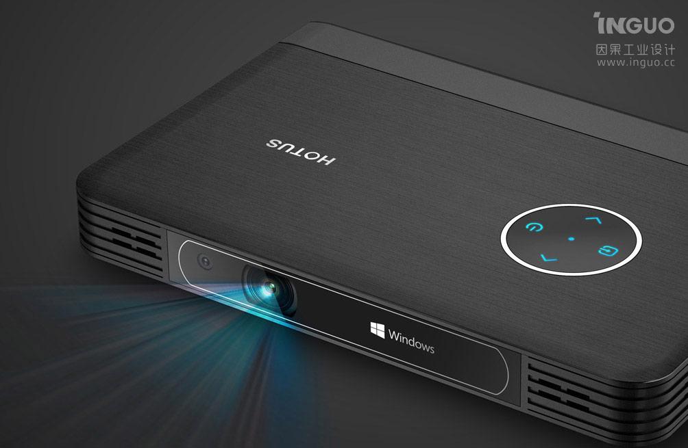 投影黑科技新品发布-因果工业设计助力慧投开启无屏电脑2.0时代