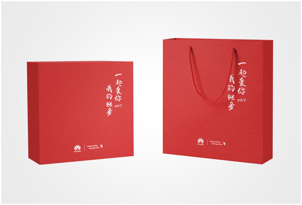 华为书灯礼品定制包装设计