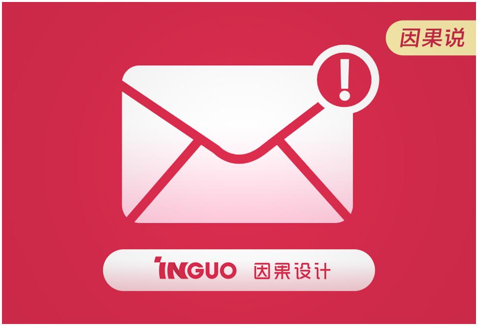 致客户的一封信【客户必读】