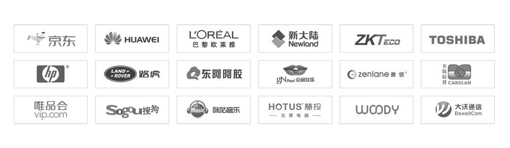 工业设计公司