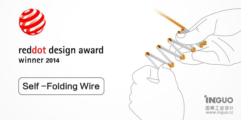 产品外观设计